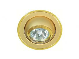 Downlight MD-87, Guld matt, 12V, 20W, G4, IP21