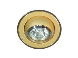 Downlight MD-87, Krom/guld, 12V, 20W, GU4, IP21